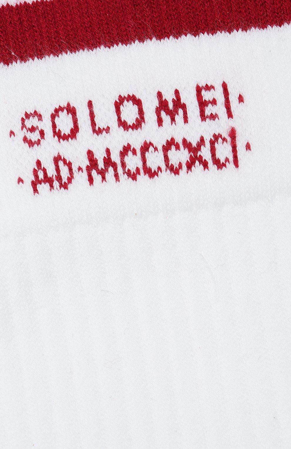 Мужские хлопковые носки BRUNELLO CUCINELLI белого цвета, арт. MCS93531 | Фото 2
