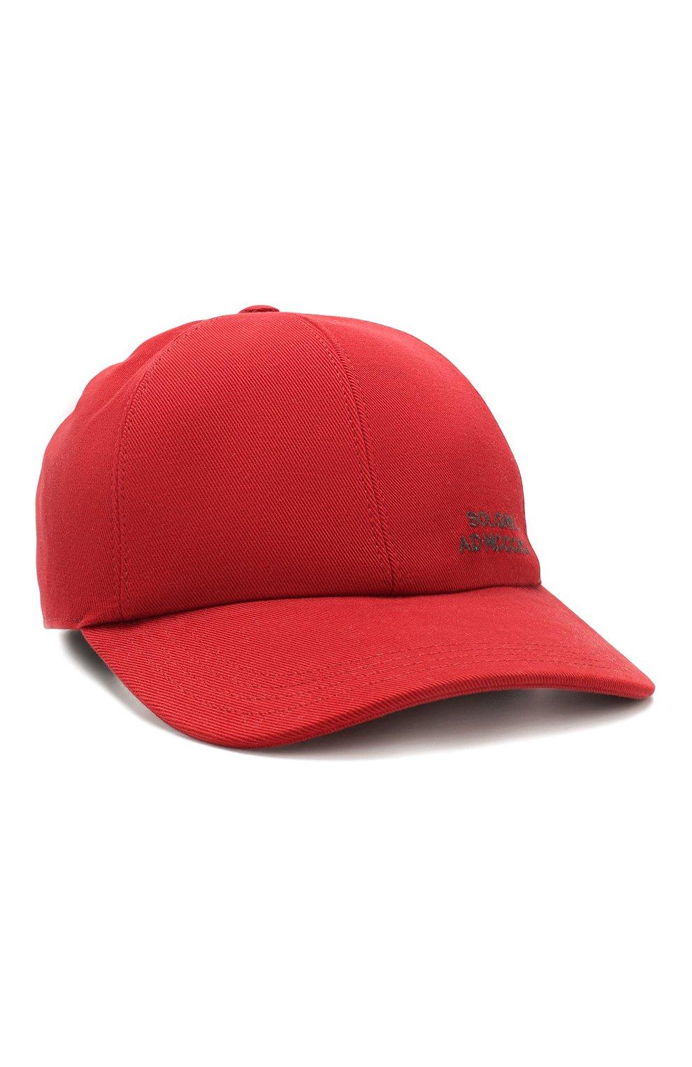 Мужской хлопковая бейсболка BRUNELLO CUCINELLI красного цвета, арт. MQ8559978 | Фото 1
