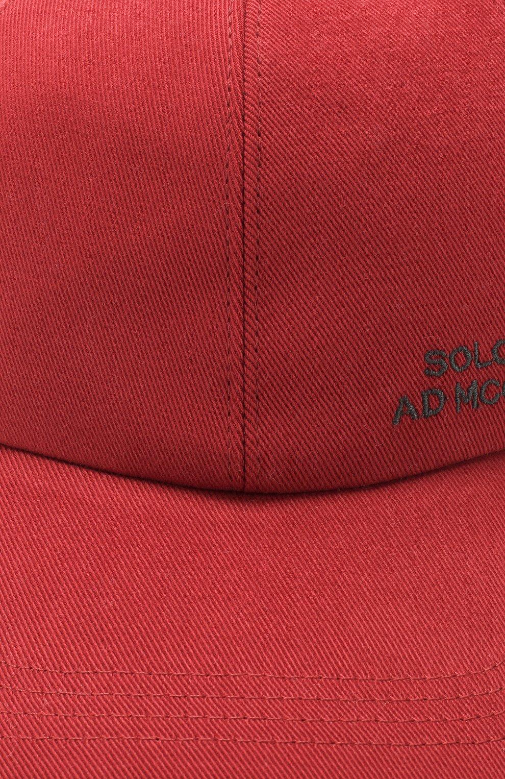 Мужской хлопковая бейсболка BRUNELLO CUCINELLI красного цвета, арт. MQ8559978 | Фото 3