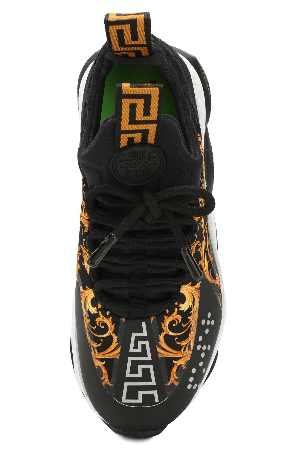 Комбинированные кроссовки Cross Chainer | Фото №5