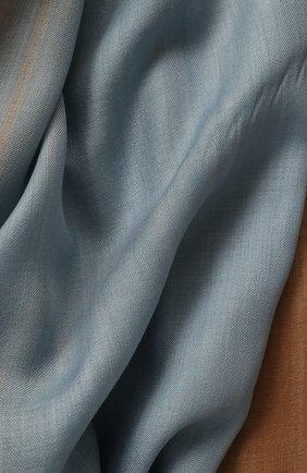 Женская шаль из смеси кашемира и шелка LORO PIANA голубого цвета, арт. FAL0010 | Фото 2
