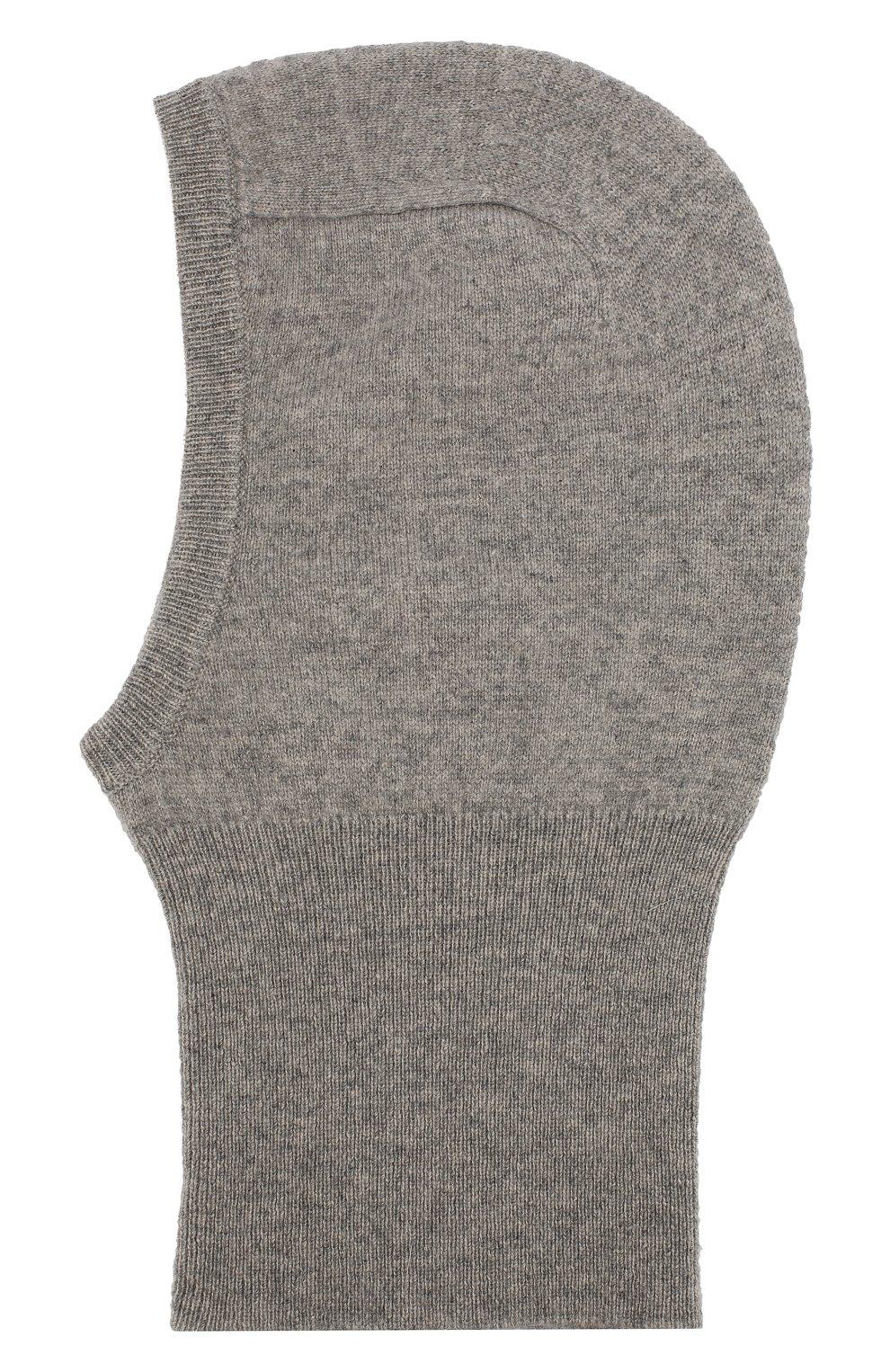Детского кашемировая шапка-балаклава OSCAR ET VALENTINE серого цвета, арт. CAG 02 | Фото 2