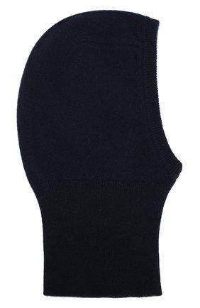 Детского кашемировая шапка-балаклава OSCAR ET VALENTINE синего цвета, арт. CAG 02 | Фото 1