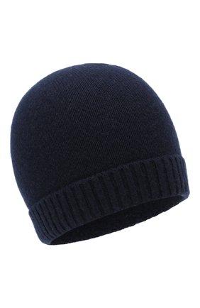 Детского кашемировая шапка OSCAR ET VALENTINE синего цвета, арт. BON 02 | Фото 1
