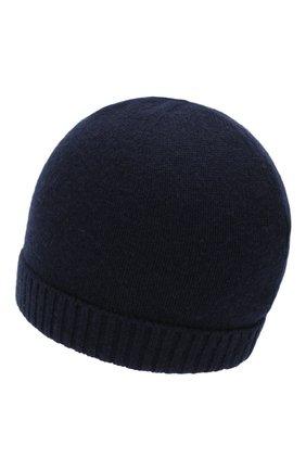 Детского кашемировая шапка OSCAR ET VALENTINE синего цвета, арт. BON 02 | Фото 2