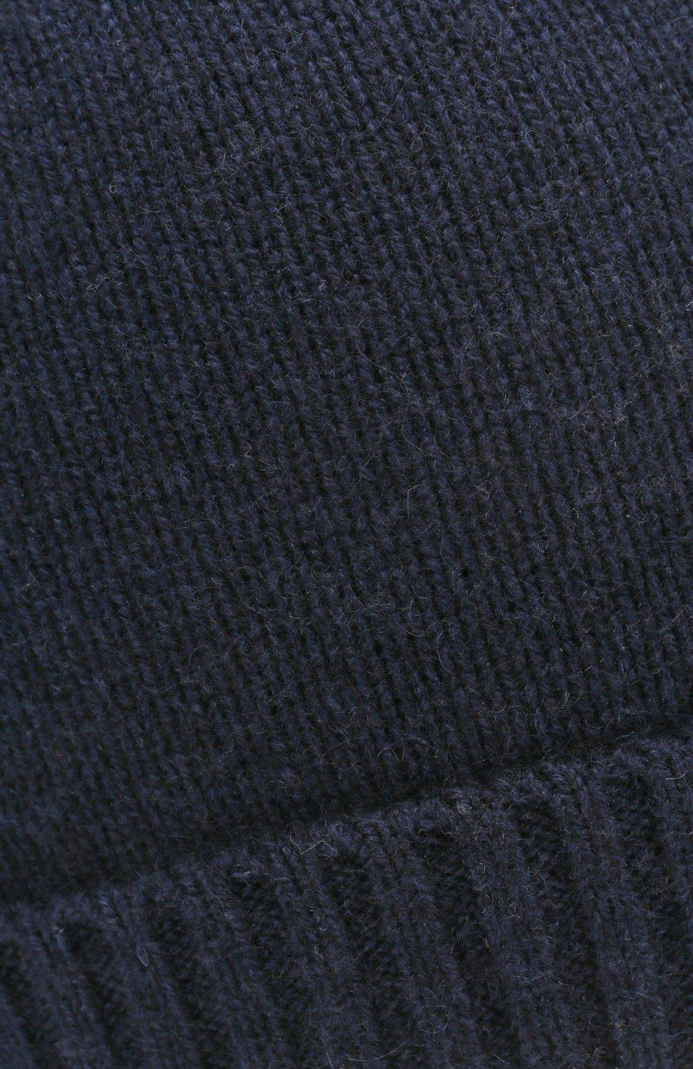 Детского кашемировая шапка OSCAR ET VALENTINE синего цвета, арт. BON 02 | Фото 3