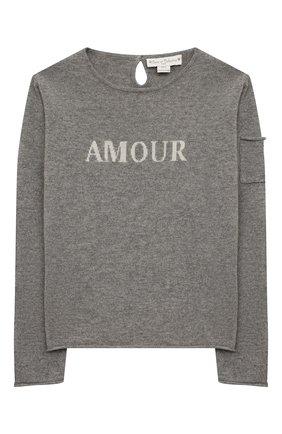 Детский кашемировый пуловер OSCAR ET VALENTINE серого цвета, арт. PUL01AMOURL | Фото 1