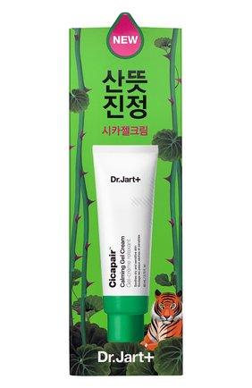 Успокаивающий ультра-легкий гель-крем для лица cicapair DR.JART+ бесцветного цвета, арт. 8809642714670 | Фото 1