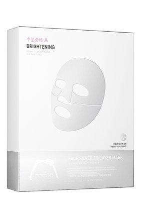 Набор из трехслойных экспресс масок для лица с фуллереном | Фото №1