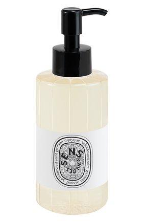 Очищающий гель для рук и тела eau des sens DIPTYQUE бесцветного цвета, арт. 3700431415561 | Фото 1