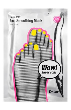 Согревающая маска для интенсивного питания и обновления кожи ног | Фото №1