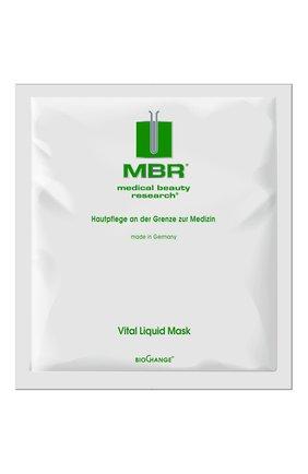 Женская маска для лица vital liquid mask MEDICAL BEAUTY RESEARCH бесцветного цвета, арт. 1233 | Фото 1