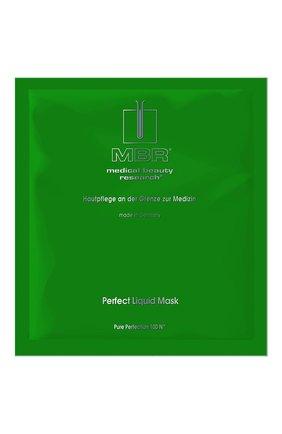Маска для лица Perfect Liquid Mask | Фото №1