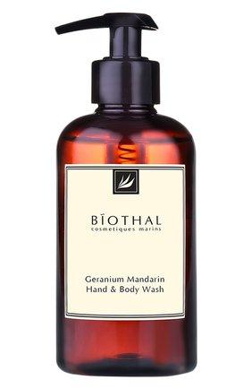 Женского жидкое мыло для тела и рук geranium & mandarin BIOTHAL бесцветного цвета, арт. 7930077270125 | Фото 1