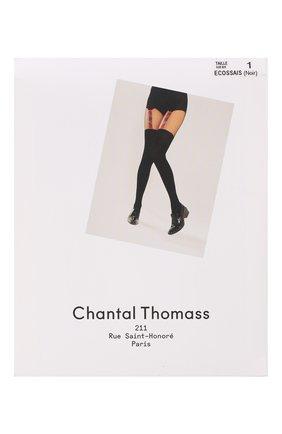 Женские колготки CHANTAL THOMASS черного цвета, арт. T624_чер | Фото 1