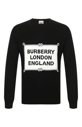 Мужской шерстяной джемпер BURBERRY черного цвета, арт. 8023660 | Фото 1