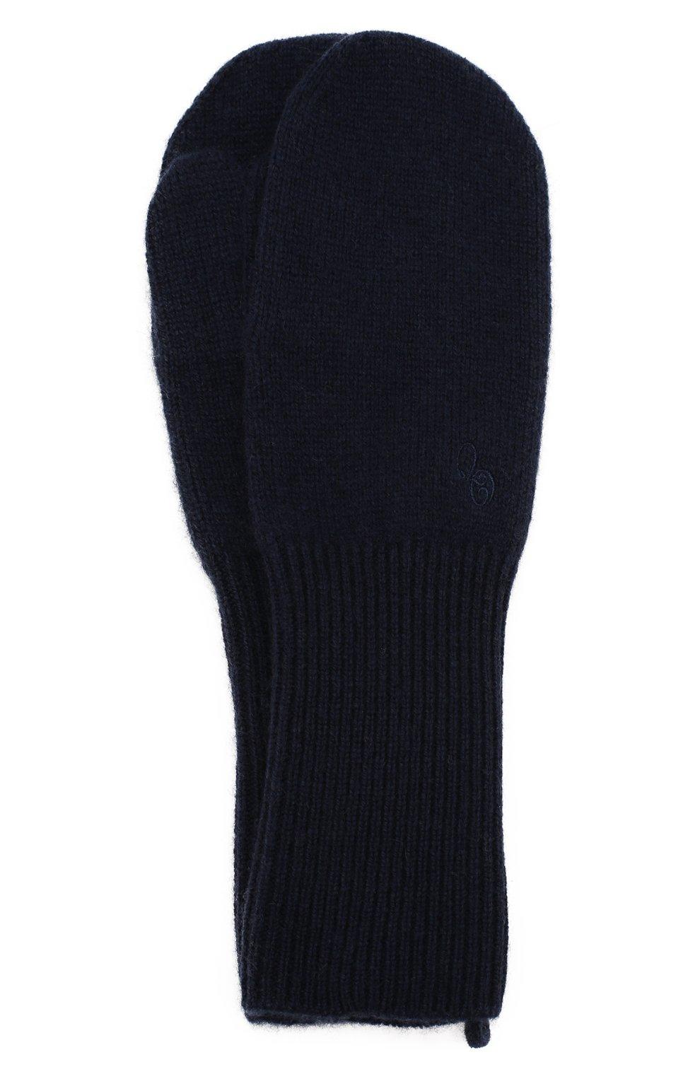 Детские кашемировые варежки OSCAR ET VALENTINE синего цвета, арт. MOU01 with thumb   Фото 1 (Материал: Кашемир, Шерсть)