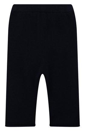 Детские кашемировые брюки OSCAR ET VALENTINE синего цвета, арт. PAN01S | Фото 2