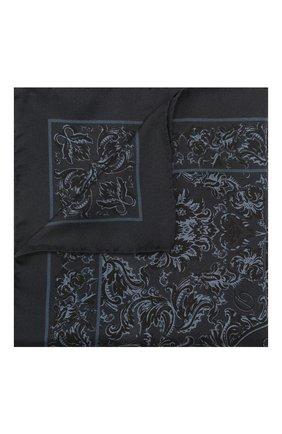 Мужской шелковый платок DOLCE & GABBANA синего цвета, арт. GR412E/G0X80   Фото 1
