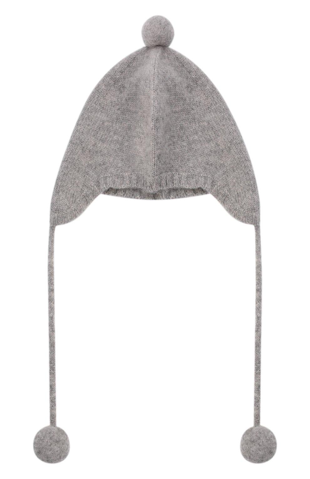 Детского кашемировая шапка OSCAR ET VALENTINE серого цвета, арт. BON01   Фото 1