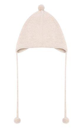 Детского кашемировая шапка OSCAR ET VALENTINE бежевого цвета, арт. BON01 | Фото 1