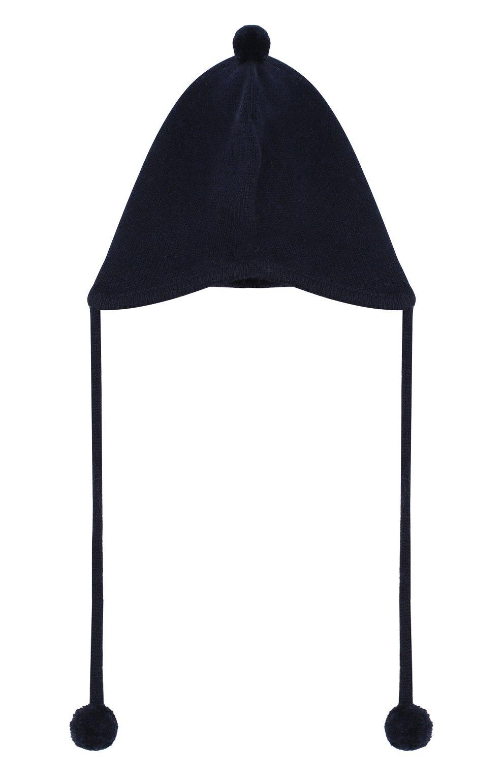 Детского кашемировая шапка OSCAR ET VALENTINE синего цвета, арт. BON01 | Фото 2