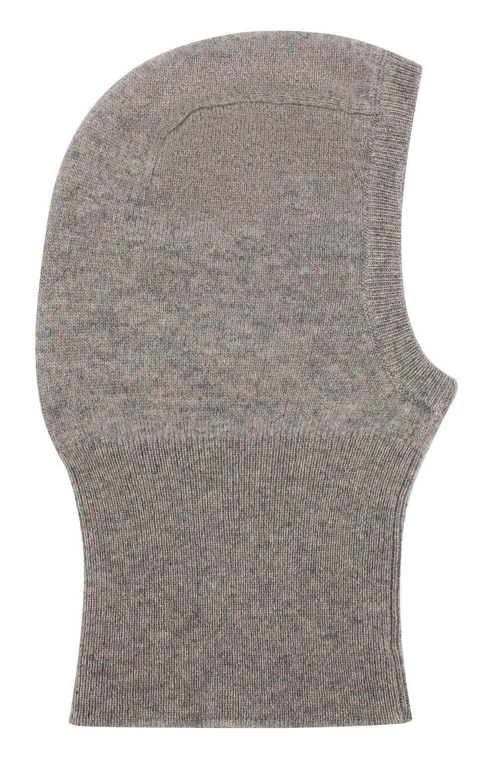 Детского кашемировая шапка-балаклава OSCAR ET VALENTINE серого цвета, арт. CAG02 | Фото 1
