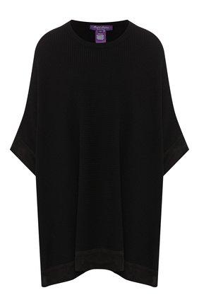 Женская кашемировое пончо RALPH LAUREN черного цвета, арт. 290719958 | Фото 1
