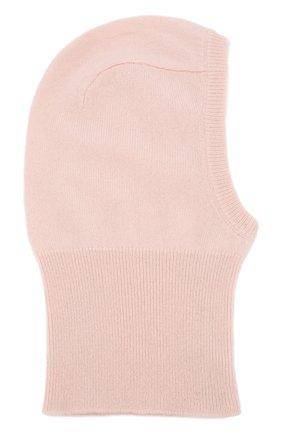 Детского кашемировая шапка-балаклава OSCAR ET VALENTINE розового цвета, арт. CAG 02 | Фото 1
