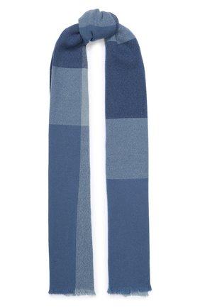 Мужской кашемировый шарф LORO PIANA синего цвета, арт. FAL0168 | Фото 1