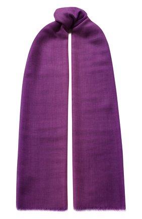Женская кашемировая шаль iride unique LORO PIANA фиолетового цвета, арт. FAF1911 | Фото 1