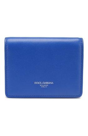 Мужской кожаное портмоне DOLCE & GABBANA синего цвета, арт. BP2591/AJ802 | Фото 1