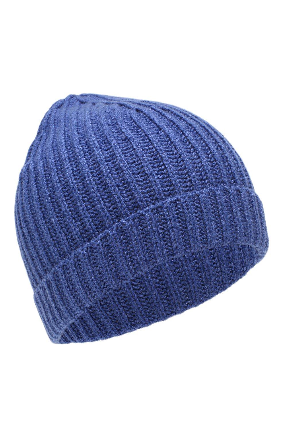 Детского кашемировая шапка LORO PIANA синего цвета, арт. FAF8492 | Фото 1 (Материал: Кашемир, Шерсть)