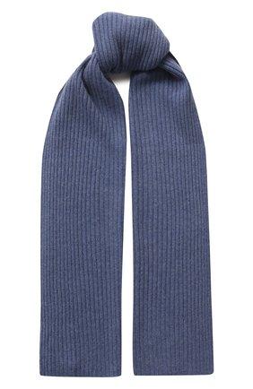 Мужские кашемировый шарф NOT SHY синего цвета, арт. 3504039C | Фото 1