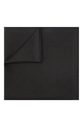 Мужской шелковый платок BRIONI темно-синего цвета, арт. 071000/P943T | Фото 1