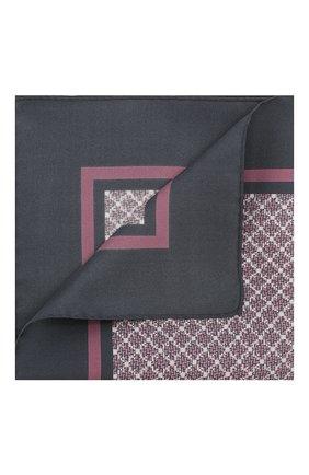 Мужской шелковый платок ERMENEGILDO ZEGNA розового цвета, арт. Z7J03/39A | Фото 1