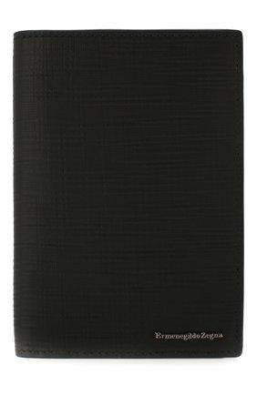 Мужской кожаная обложка для паспорта ERMENEGILDO ZEGNA черного цвета, арт. E1448J-LHJAK | Фото 1