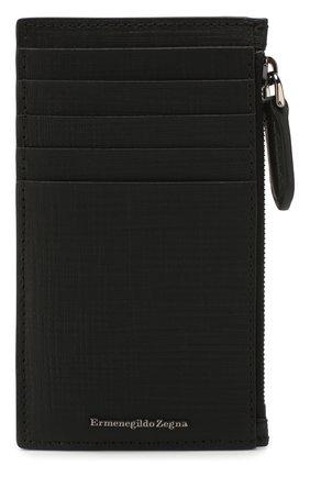 Мужской кожаный футляр для кредитных карт ERMENEGILDO ZEGNA черного цвета, арт. E1270J-LHJAK | Фото 1