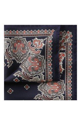 Мужской шелковый платок BRIONI темно-синего цвета, арт. 071D00/P942C | Фото 1