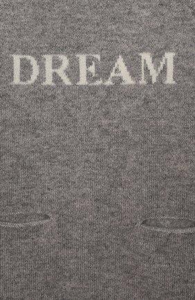 Детский кашемировый комбинезон OSCAR ET VALENTINE серого цвета, арт. COM01DREAM | Фото 3