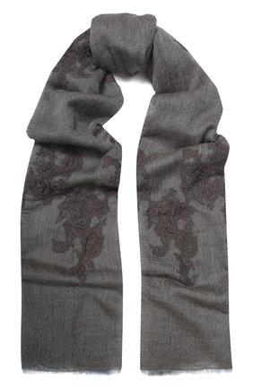 Женская кашемировая шаль VINTAGE SHADES серого цвета, арт. 13953 | Фото 1