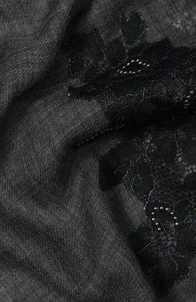 Женская шерстяная шаль VINTAGE SHADES темно-серого цвета, арт. 8998 | Фото 2