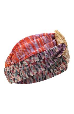 Женская повязка на голову MISSONI разноцветного цвета, арт. MDS00226/BR006D | Фото 1