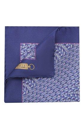 Мужской шелковый платок ZILLI фиолетового цвета, арт. 50715/HANDKERCHIEFS | Фото 1 (Материал: Текстиль)