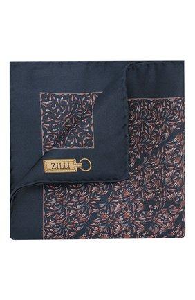 Мужской шелковый платок ZILLI темно-синего цвета, арт. 50706/HANDKERCHIEFS | Фото 1