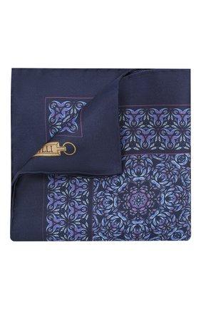 Мужской шелковый платок ZILLI синего цвета, арт. 50703/HANDKERCHIEFS | Фото 1