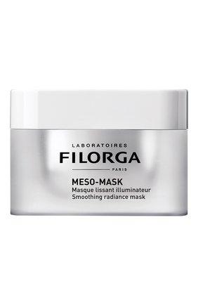 Женская разглаживающая, придающая сияние коже маска meso-mask FILORGA бесцветного цвета, арт. 3401348573060 | Фото 1