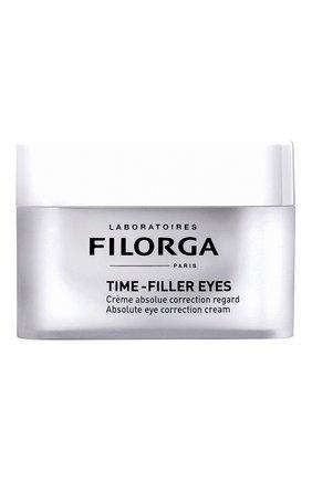 Женского корректирующий крем для глаз time-filler eyes FILORGA бесцветного цвета, арт. 3401597522796 | Фото 1