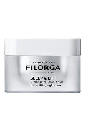 Женского ночной крем ультра-лифтинг sleep & lift FILORGA бесцветного цвета, арт. 3540550008127 | Фото 1