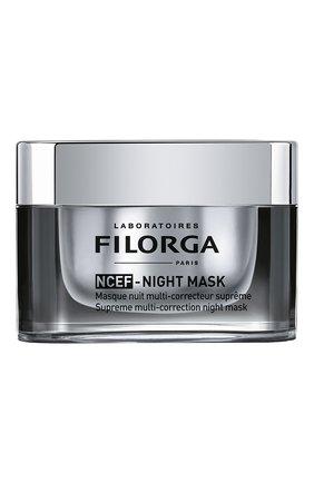 Женская мультикорректирующая ночная маска ncef-night mask FILORGA бесцветного цвета, арт. 3540550008523 | Фото 1